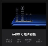 OPPO K5(6GB/128GB/全网通)官方图6