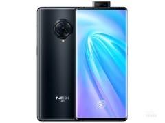 vivo NEX 3(8GB/256GB/全网通/5G版)图片