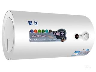 新飞AJ02白色机械版(40升)