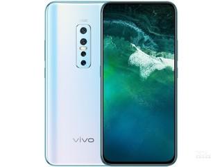 vivo V17 Pro(8GB/128GB/全网通)