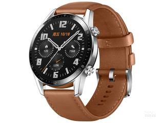 HUAWEI WATCH GT2 46mm(时尚款)