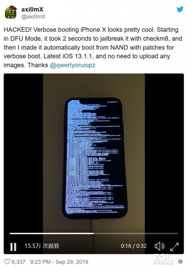 新漏洞可越狱iPhone X 但影响并不大