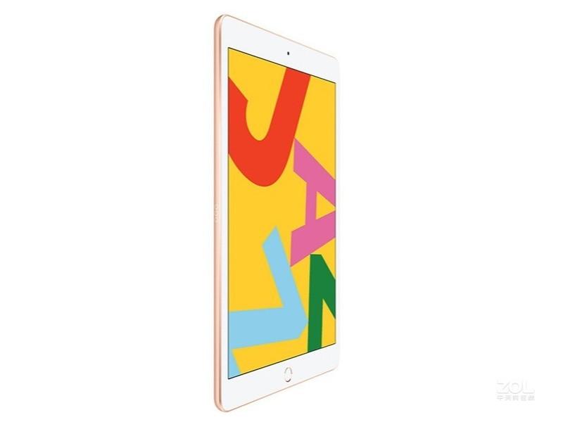 苹果iPad 2019(32GB/WiFi版)