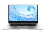 HUAWEI MateBook D 15(i7 10510U/8GB/256GB+1TB/MX250)