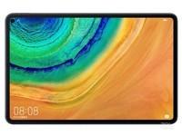 華為MatePad Pro(8GB/256GB/全網通)