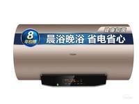 海尔EC-JT1(U1)