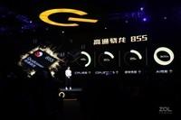 iQOO Neo 855版(6GB/64GB/全網通)發布會回顧3
