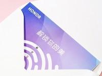 荣耀20青春版(4GB/64GB/全网通)官方图6