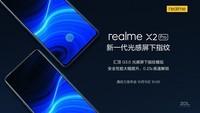 realme X2 Pro(6GB/64GB/全网通)官方图6