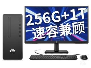 惠普战66 Pro G1 MT(i5 9500/8GB/256GB+1TB/集显/21.5LCD)