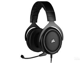 海盗船HS50 PRO STEREO游戏耳机