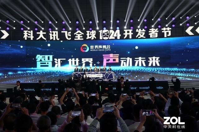 科大讯飞轮值总裁胡郁:计划培养10万AI产业学员,扶持生态企业1800家