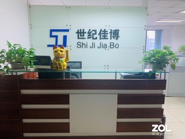 坚若磐石 联想ThinkPad T580北京优惠中