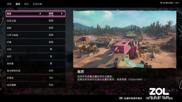 吾空17T5游戏本评测
