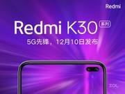 Redmi K30(6GB/64GB/全网通/5G版)屏幕:6.67英寸 顺丰包邮
