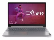 联想  ThinkBook 15(i5 10210U/16GB/512GB/R620)
