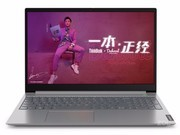 联想  ThinkBook 15(i7 10510U/16GB/512GB+1TB/R620)