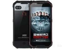 AGM X2中国红版(6GB/128GB/全网通)