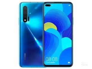 【咨询再减400 12期免息】Huawei/华为nova 6 5G/4G官方旗舰店正品新nova6 pro 5g手机se全网通mate30直降Pro