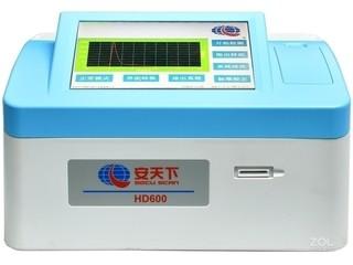 安天下HD600