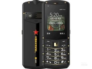 AGM M5(1GB/8GB/全网通/攀登版)