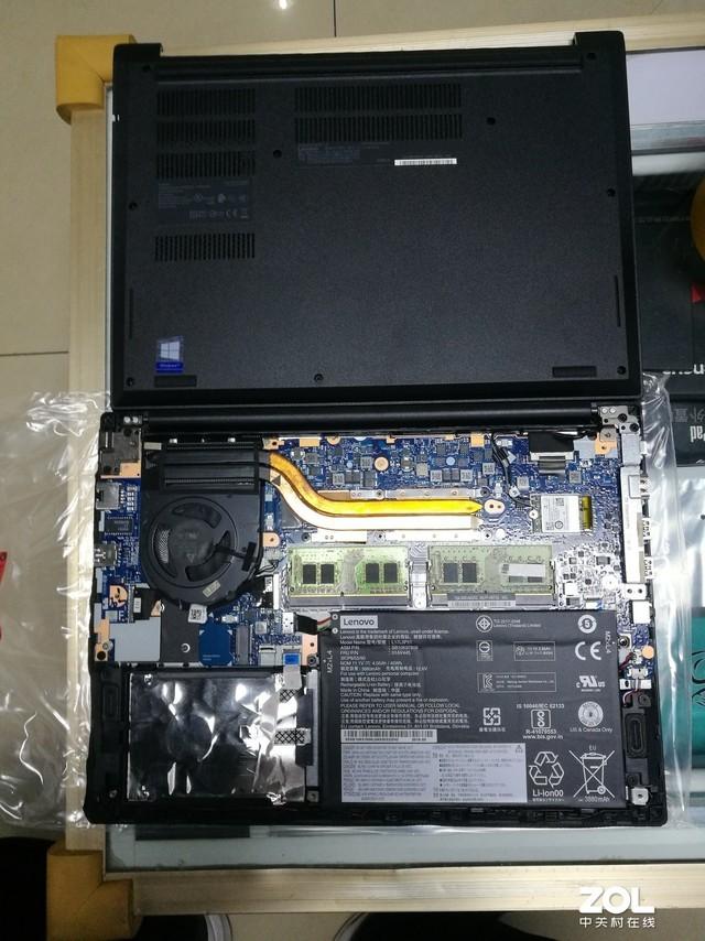 先锋E派 独当一面 ThinkPad E490北京促