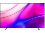 小米 E75S全面屏电视Pro 75英寸