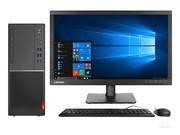 联想 扬天M6804D(i7 8700/8GB/1TB/GT730/23LCD)