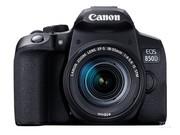 佳能 EOS 850D套机(EF-S 18-55mm f/4-5.6 IS STM)