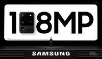 三星Galaxy S20 Ultra(12GB/256GB/全網通)發布會回顧1