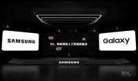 三星Galaxy S20 Ultra(12GB/256GB/全網通)發布會回顧5