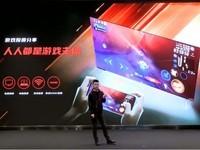 努比亞紅魔5G(8GB/128GB/全網通/5G版)發布會回顧3