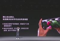 小米10(8GB/128GB/全网通)发布会回顾2