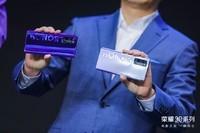 榮耀30(6GB/128GB/全網通/5G版)發布會回顧0