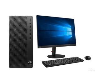 惠普280 Pro G5 MT(i3 9100/4GB/256GB/核显/21.5LCD)