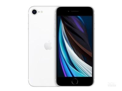 咨询客服.价格优惠【下单立减送豪礼】苹果 iPhone SE 2(3GB/64GB/全网通)