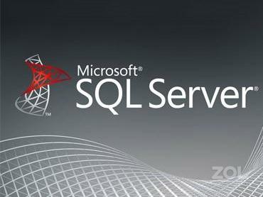Microsoft SQL 2019 标准版 5用户