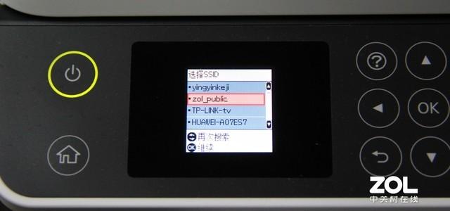 办公新选择 试用爱普生黑白墨仓式M2128