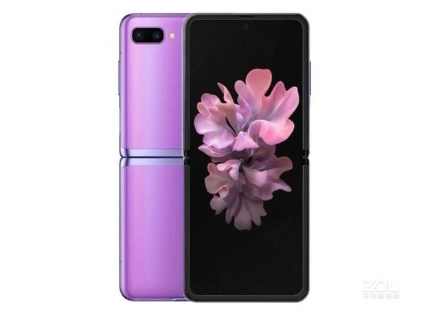 三星Galaxy Z Flip(8GB/256GB/全网通)