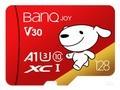 BanQ U1 Pro(128GB )