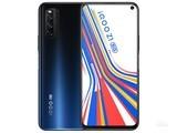 iQOO Z1(6GB/128GB/全网通/5G版)