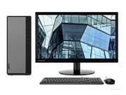 联想 天逸510 Pro(i3 10100/8GB/1TB/集显/21.5LCD)