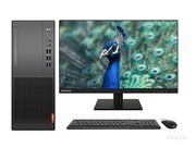 联想 扬天M6603D(i5 9400/16GB/512GB+1TB/集显/23LCD)
