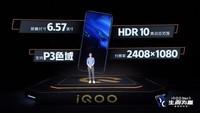 iQOO Neo3(8GB/128GB/全网通/5G版)发布会回顾2