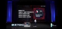 Redmi K30极速版(6GB/128GB/全网通/5G版)发布会回顾5