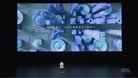 华为nova 7(8GB/128GB/5G版/全网通)发布会回顾3