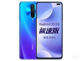 Redmi K30极速版(6GB/128GB/全网通/5G版)