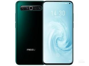 Meizu/魅族17 5G航母限定版全网通手机官方旗舰17x魅族17Pro正品17th 16spro 17Pro 17t