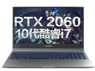 机械革命Z3 Air(i7 10750H/8GB/512GB/GTX1650)