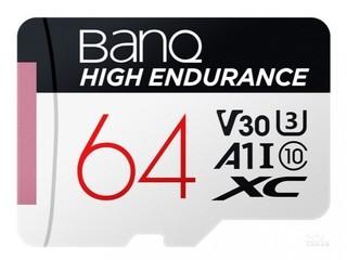 BanQ V30(64GB)